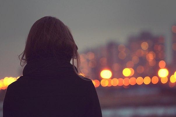 Я одинокая